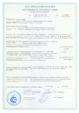 sertif-b1