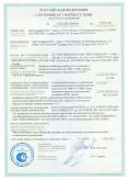 sertif-b2