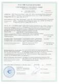 sertif-b3