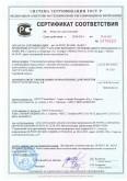 sertif-b4