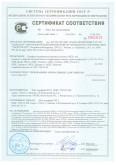 sertif-b5