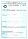 sertif-b6