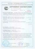 sertif-b7